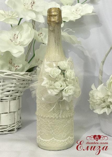 Украсено сватбено шампанско в екрю 16